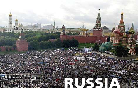 В России будут вводить новые водительские права