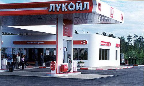 ЛУКОЙЛ выводит на рынок бензин стандарта Евро-4