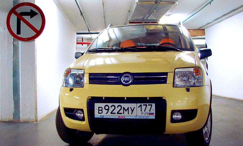 Fiat Panda и Fiat Panda 4x4