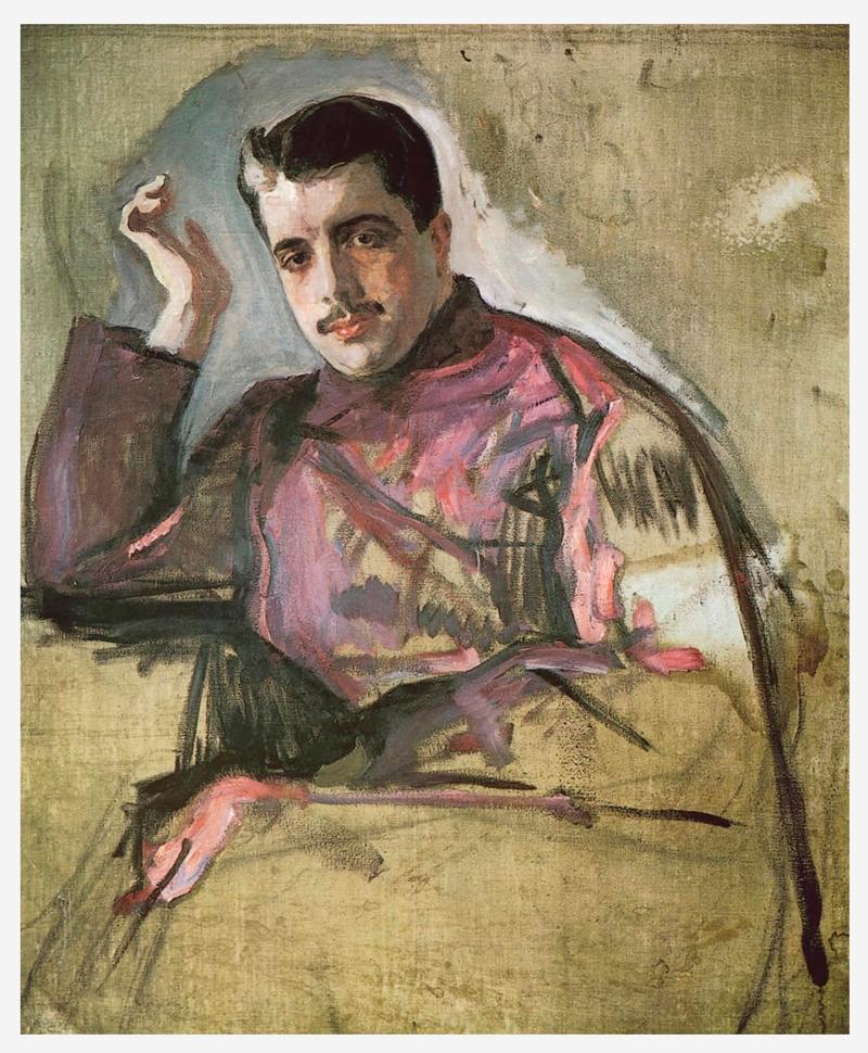 Валентин Александрович Серов. «Портрет Сергея Дягилева», 1904