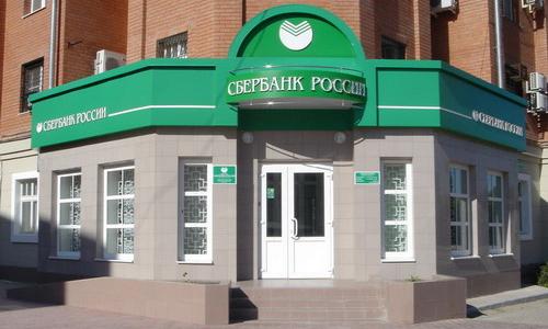Сбербанк РФ согласился реструктурировать долги ТагАЗа