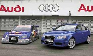 Двигатель DTM поставят на обычный Audi A4