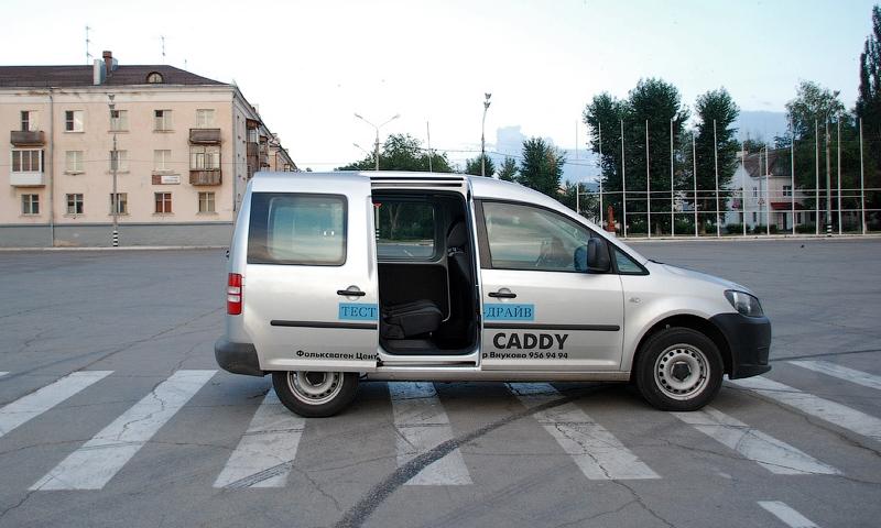 VW Caddy: как переехать на машине из Тольятти в Москву