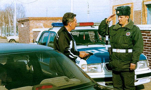ГИБДД дает водителям уроки психологической подготовки к зиме
