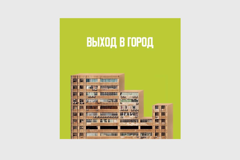 Фото: music.yandex.ru