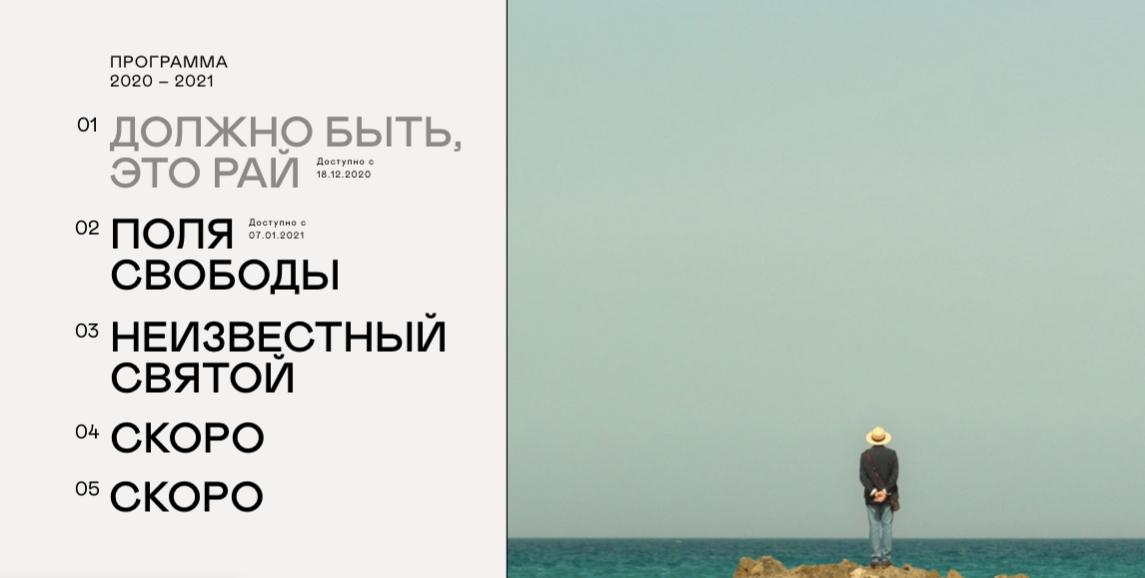 Фото: films.qatarfilmdays.ru