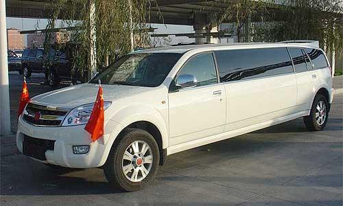 Фиделю Кастро подарили лимузин Great Wall