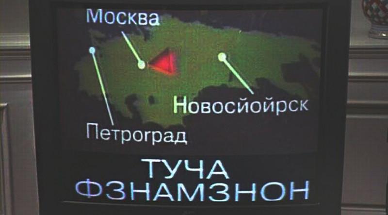 Кадр из фильма «День независимости»