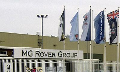 MG Rover больше не существует
