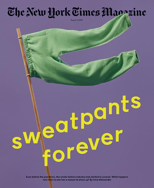 Обложка The New York Times Magazine с заголовком «Спортивные штаны навсегда»