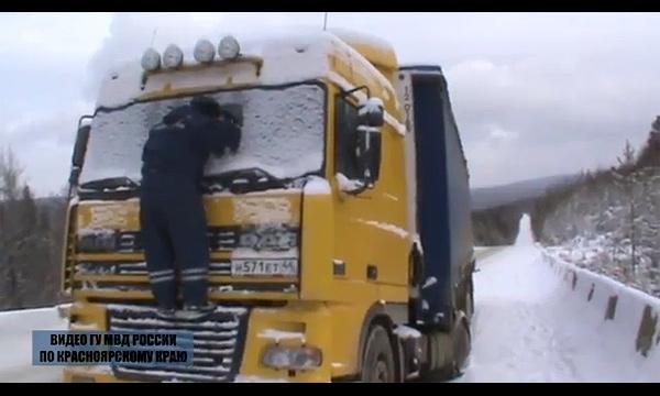 Дальнобойщик чудом выжил в лютый мороз