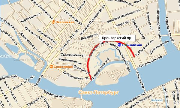 Кронверкский проспект в Петербурге закрыт для движения