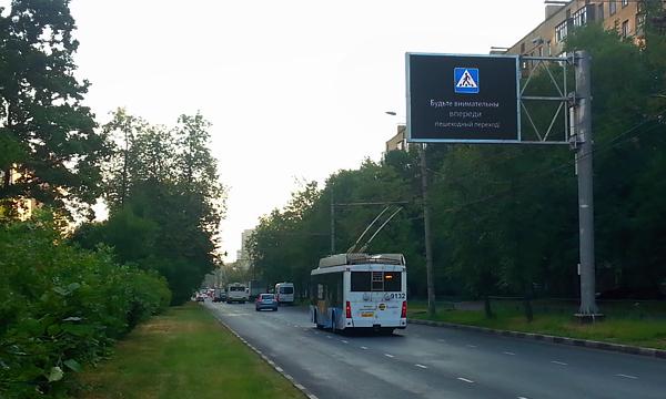 Дорожные табло начнут информировать о чрезвычайных происшествиях