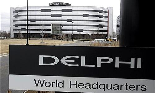 Delphi продает свои акции частным инвесторам