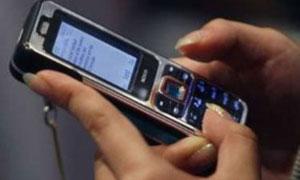Киевские парковки переходят на оплату с мобильного телефона