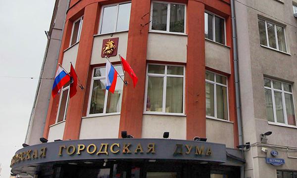 Московских депутатов лишили служебных автомобилей