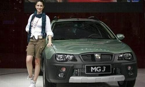 MG3 Crossover