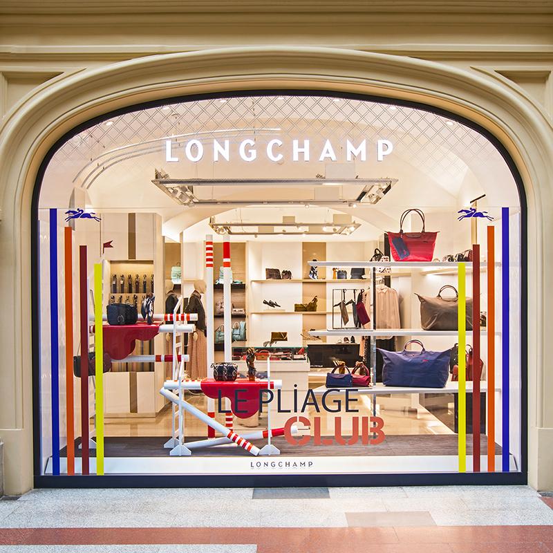 Бутик Longchamp в ГУМе