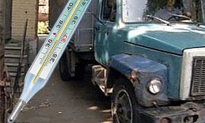 В Казани попал в ДТП грузовик с ртутью