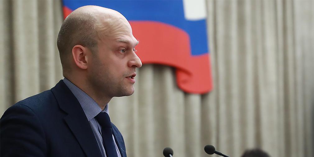 <p>Заместитель министра юстиции России Денис Новак</p>