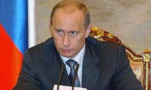 Председатель правительства Владимир Путин