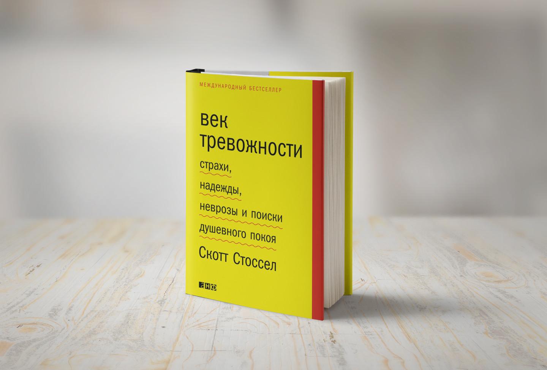Издательство «Альпина Нон-фикшн»