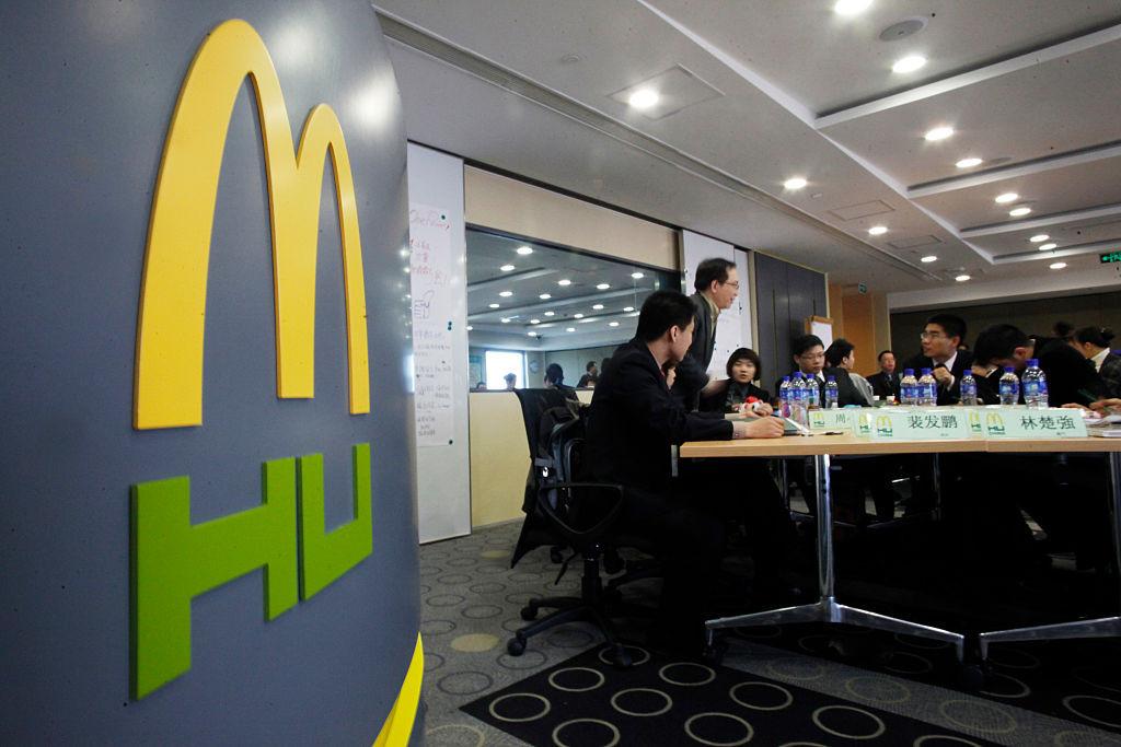 Учебный класс по менеджменту в «Университете гамбургерологии» в Шанхае, Китай