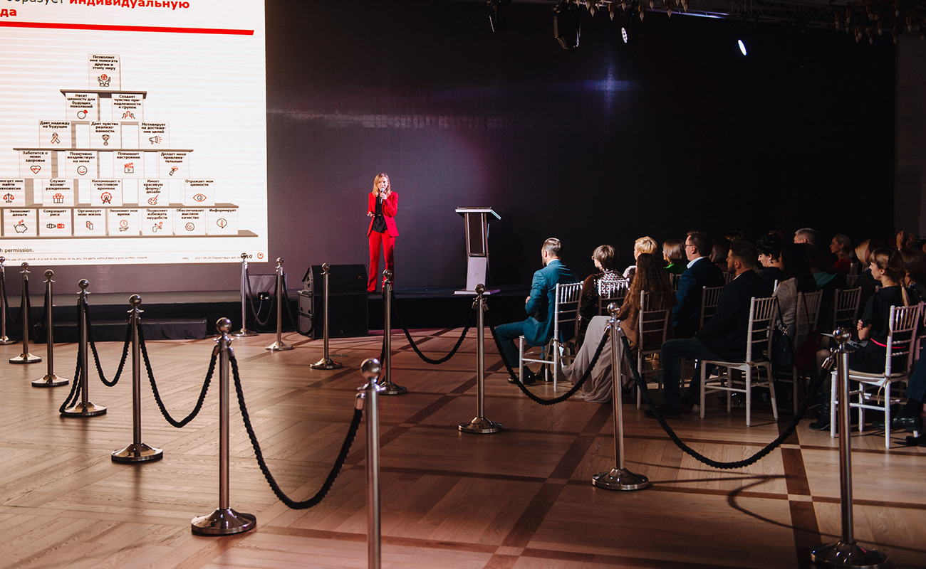 Ирина Куликова (Bain&Company), выступление на бизнес-саммите