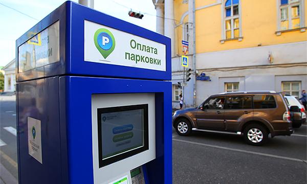 В центре Москвы появилась парковка за 130 рублей в час