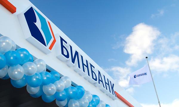 В России выпущена первая банковская автокарта VISA