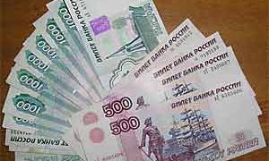 Жительница Дальнего Востока пыталась купить сыну права за 15 000 рублей
