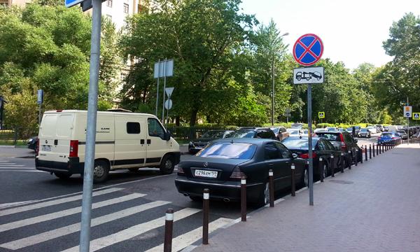 В Москве заработало приложение для жалоб на неправильную парковку