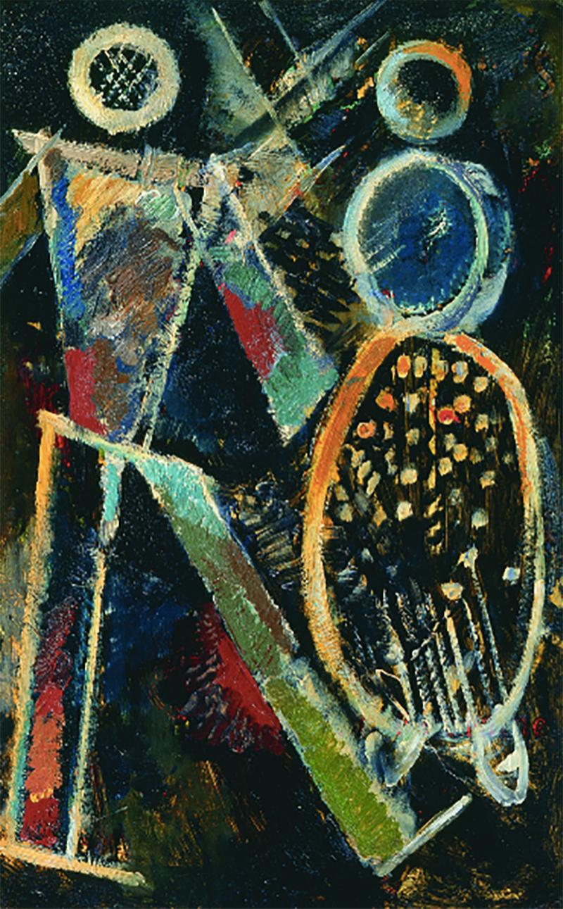 Варвара Степанова, «Две фигуры»