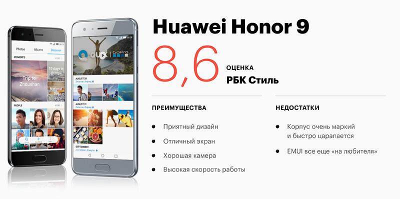 Фото: пресс-служба Huawei