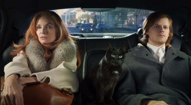Кадр из фильма «Уйти не прощаясь»