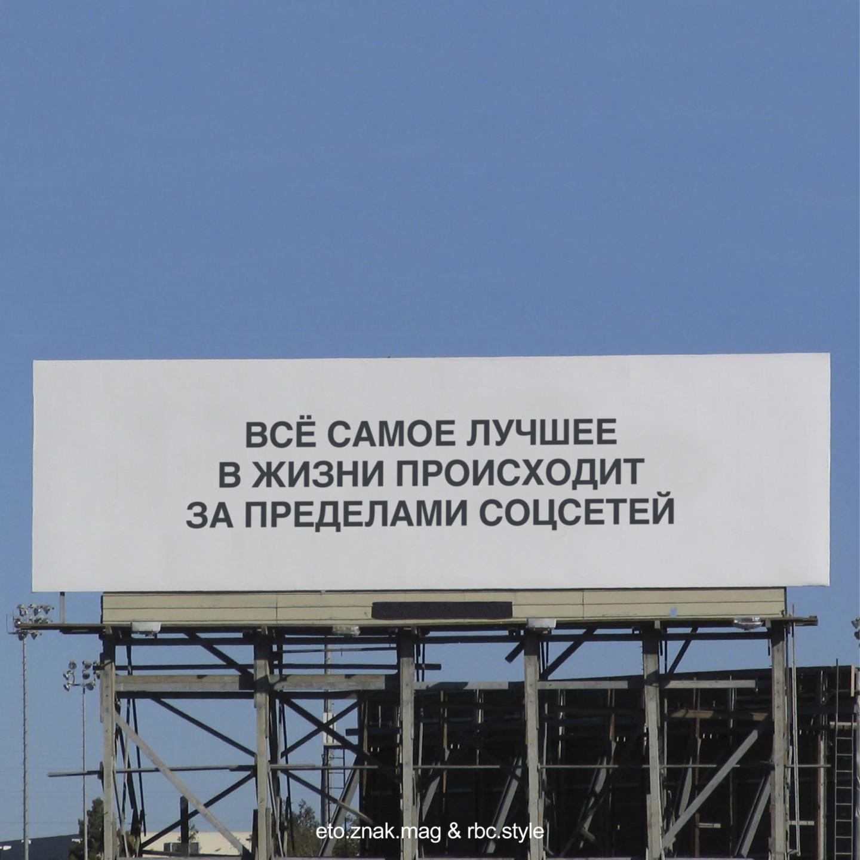 Совместный проект «РБК Стиль» и проекта «Это знак»