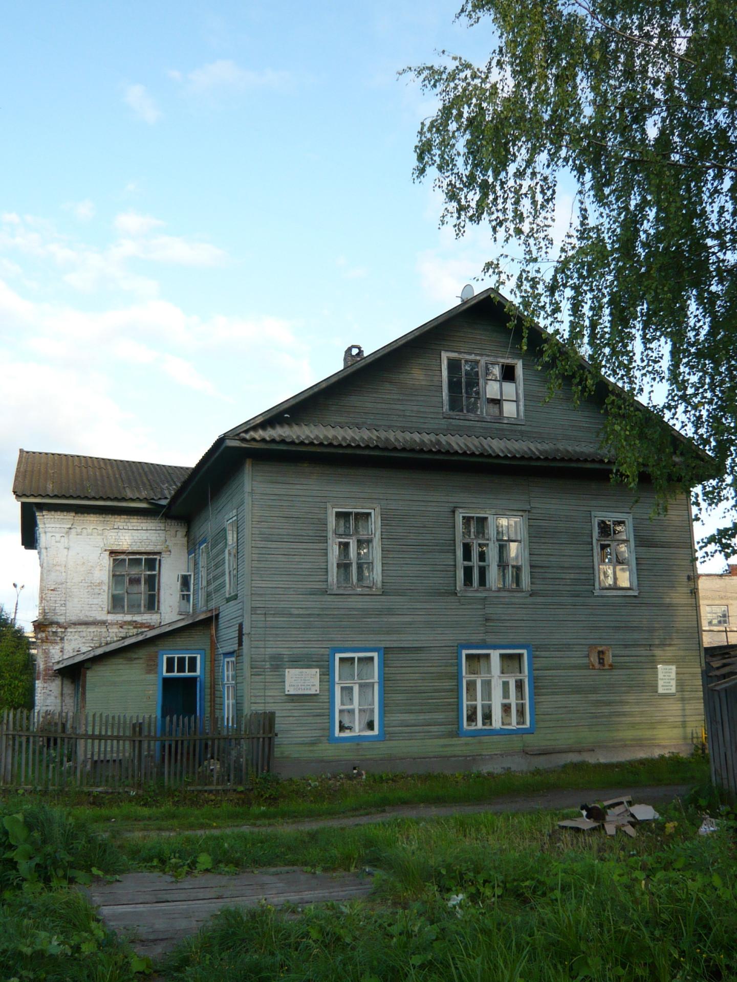 Дом в Кувшинове, в котором родился СергейОжегов