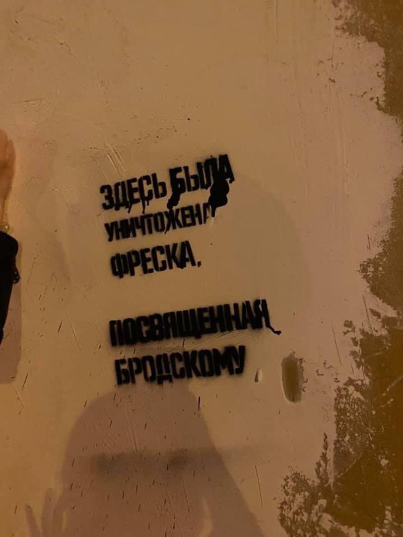 Фото: телеграм-канал «Гоголь-центра»