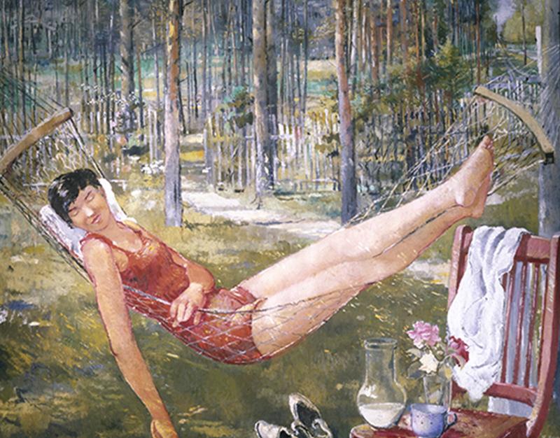 Юрий Пименов. «Женщина в гамаке»