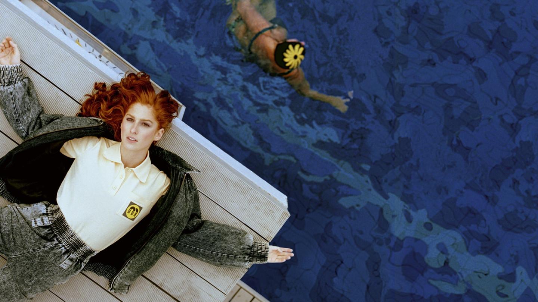 Фото: strelka.com