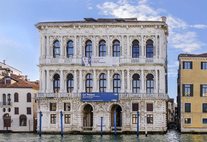 Международная галерея современного искусства Ка' Пезаро