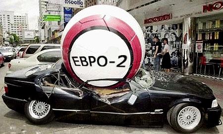 """На подержанные иномарки обрушилось """"Евро-2"""""""