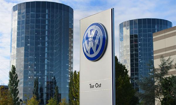 Концерн Volkswagen рассказал о кадровых изменениях