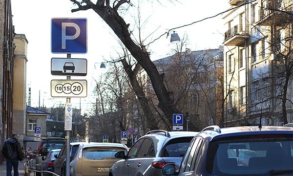 Названы улицы за пределами ТТК, где может появиться платная парковка