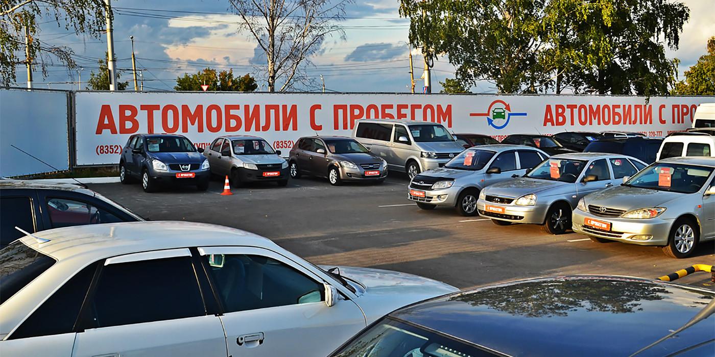 Посоветуйте автосалон в москве авто с пробегом деньги под расписку в уфе без залога