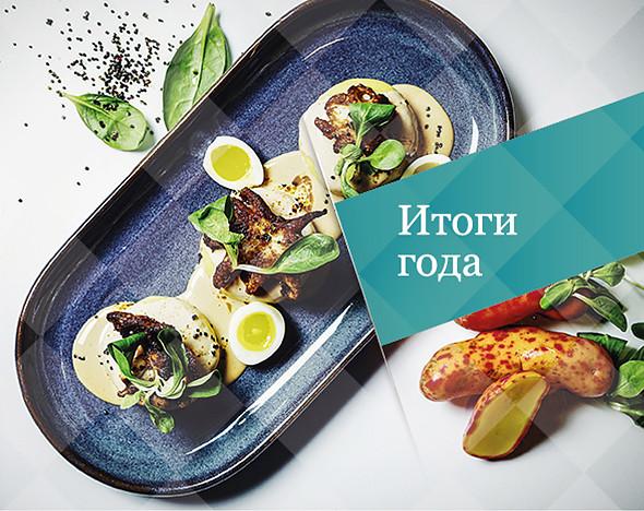 Итоги года: 10 главных ресторанных открытий Москвы