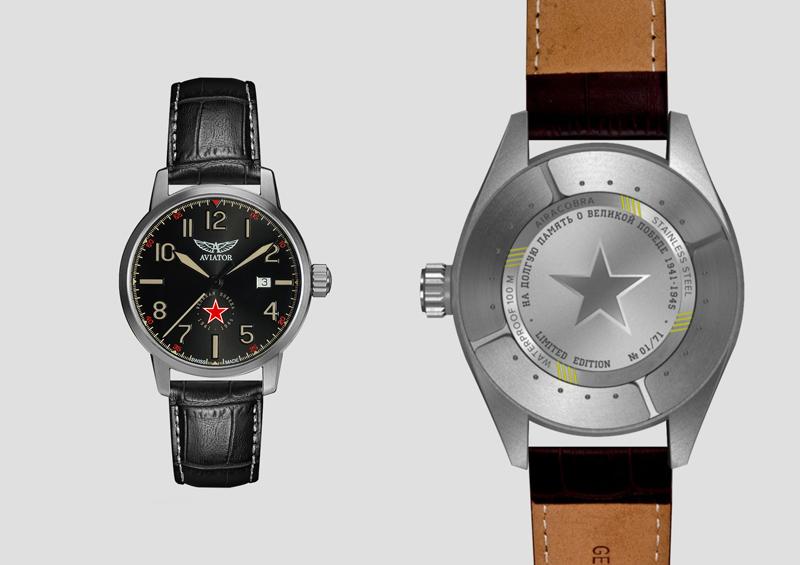 Часы Airacobra Victory Edition