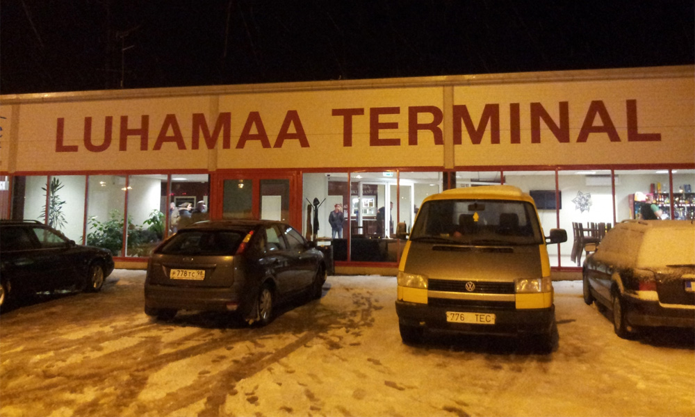 Как проще всего попасть в Эстонию