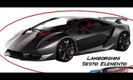 Lamborghini покажет в Париже «шестой элемент»
