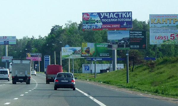 Рекламные щиты назвали причиной аварий